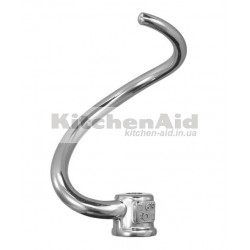 Крюк-мешалка  KitchenAid 5K7SDH